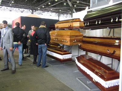 похоронная выставка некрополь
