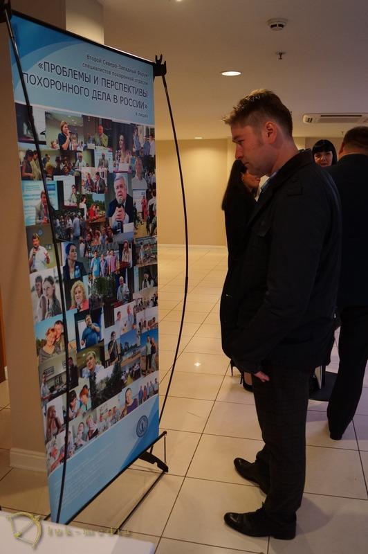 похоронный форум 2014 фото