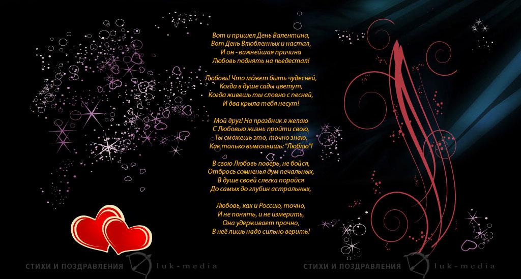 Красивые стихотворения любимой девушке о любви, красивые.