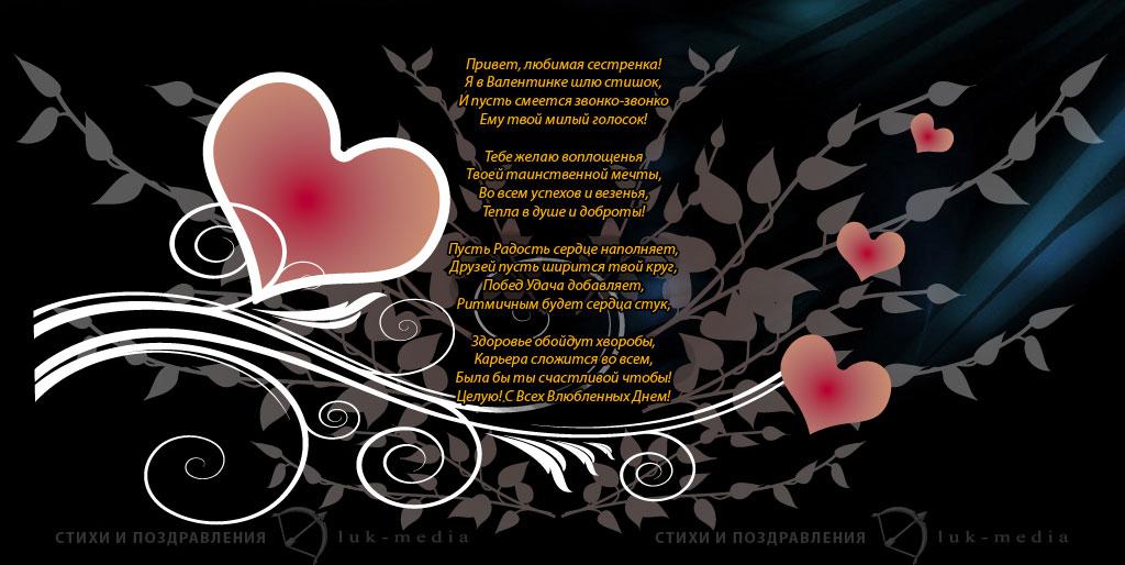 стихи в день знакомства другу