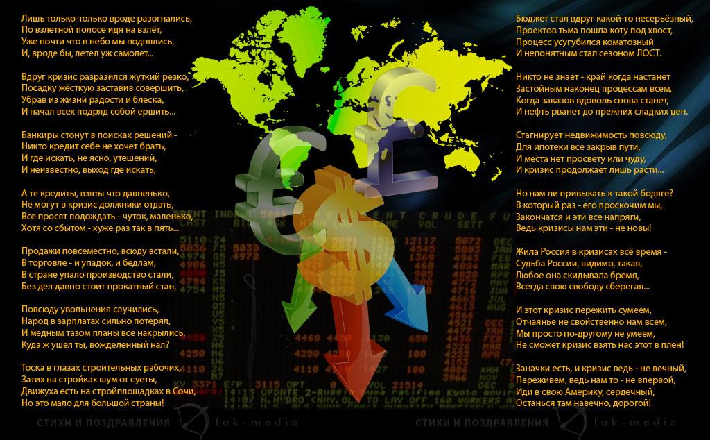 Автокредиты с государственной поддержкой 2013 - Расчет ипотеки сбербанк.