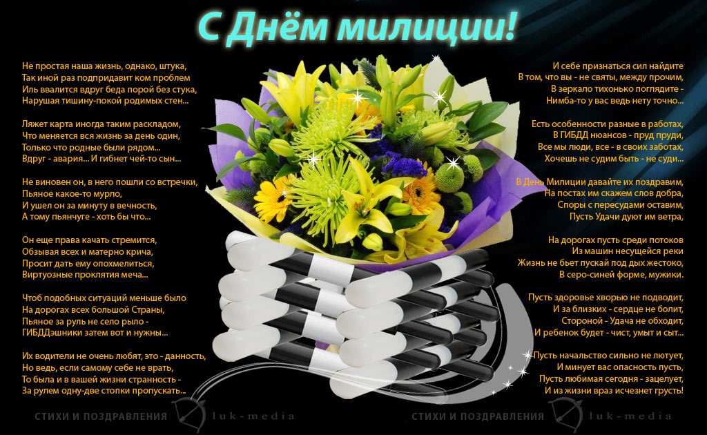 Поздравления с днем казанской божьей матери смс 32