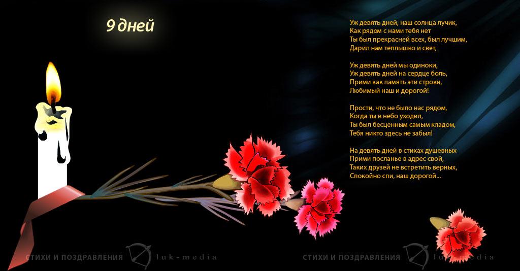 Годовщина смерти подруги стихи памятники из гранита отзывы фото
