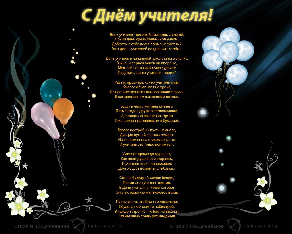 Поздравления подруги с днем рождения в прозе