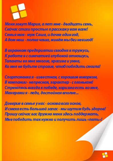 Белорусские национальные праздники